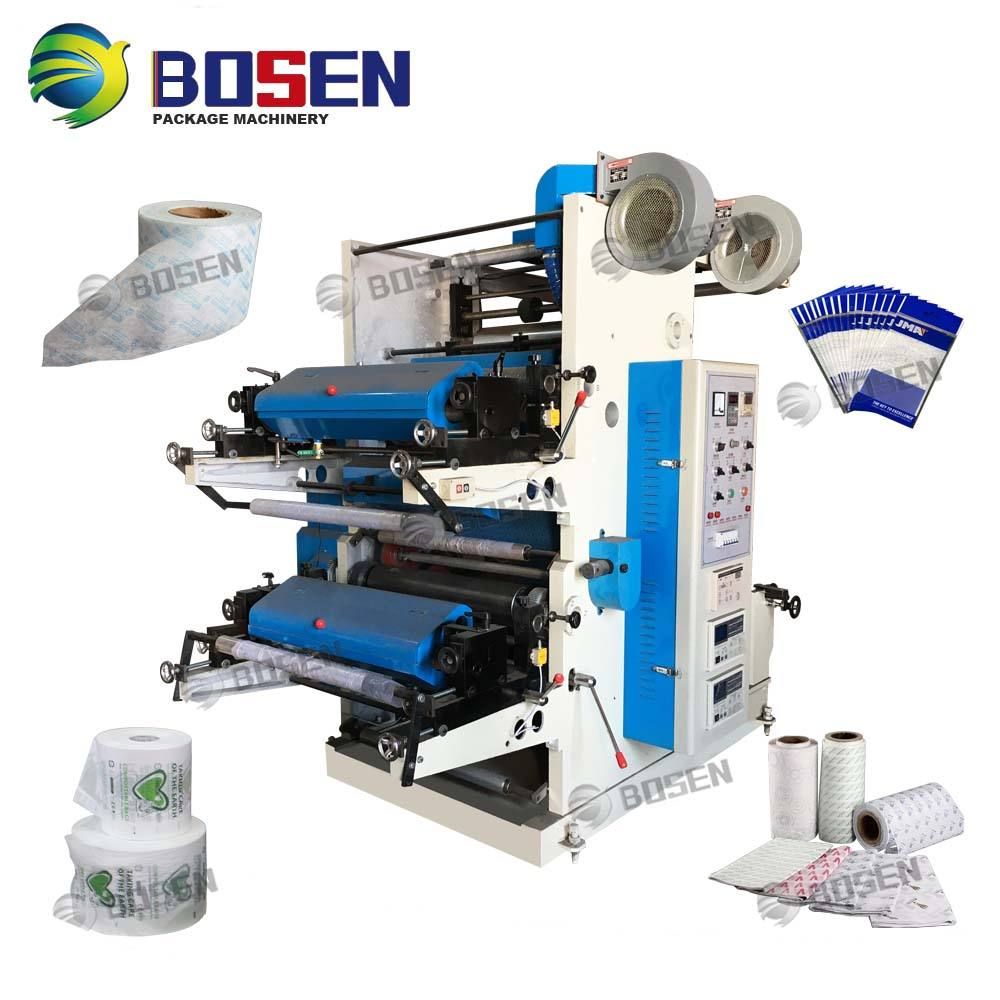 Pp Pvc Bopp Film Two-Color Flexographic Woven Bag Printing Machine
