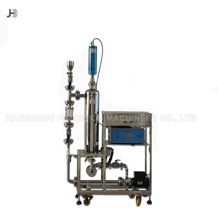 50L Continuous Flow Industrial Ultrasonic Homogenizer Sonicator