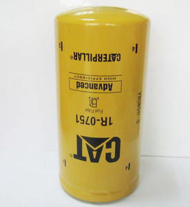 1R-0751 Genuine Engine Oil Filter 1R0751 for CATERPILLAR