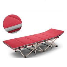 Multi-functional Foldable Bed for Foldaway for Beach and Camping