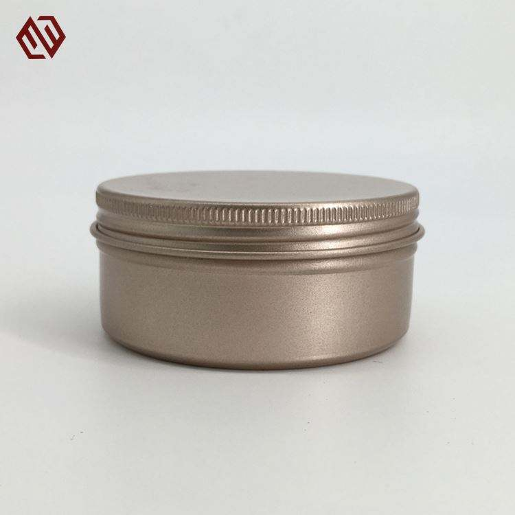 15g matte amber aluminum jar with screw lid
