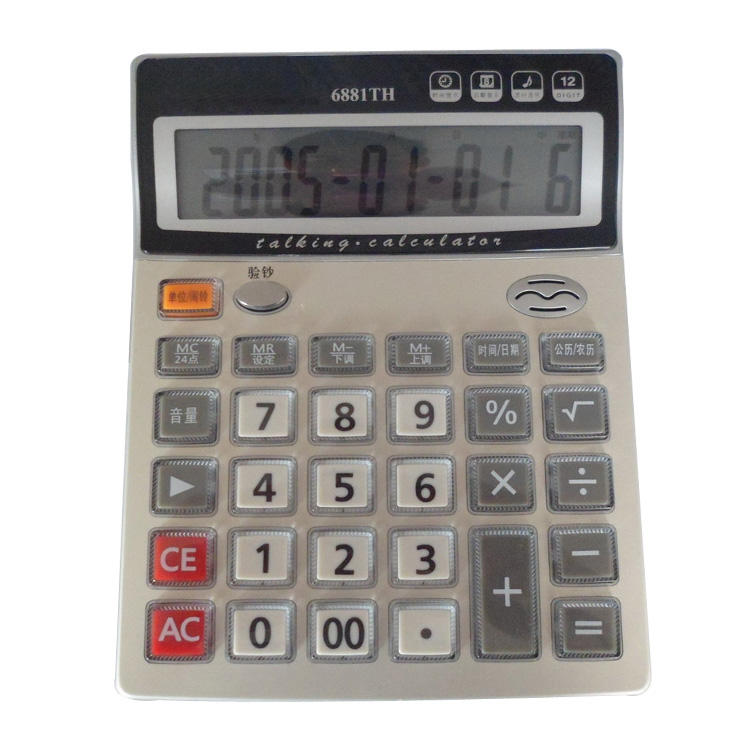 Talking language calculator , speaking calculator ,French talking calculator