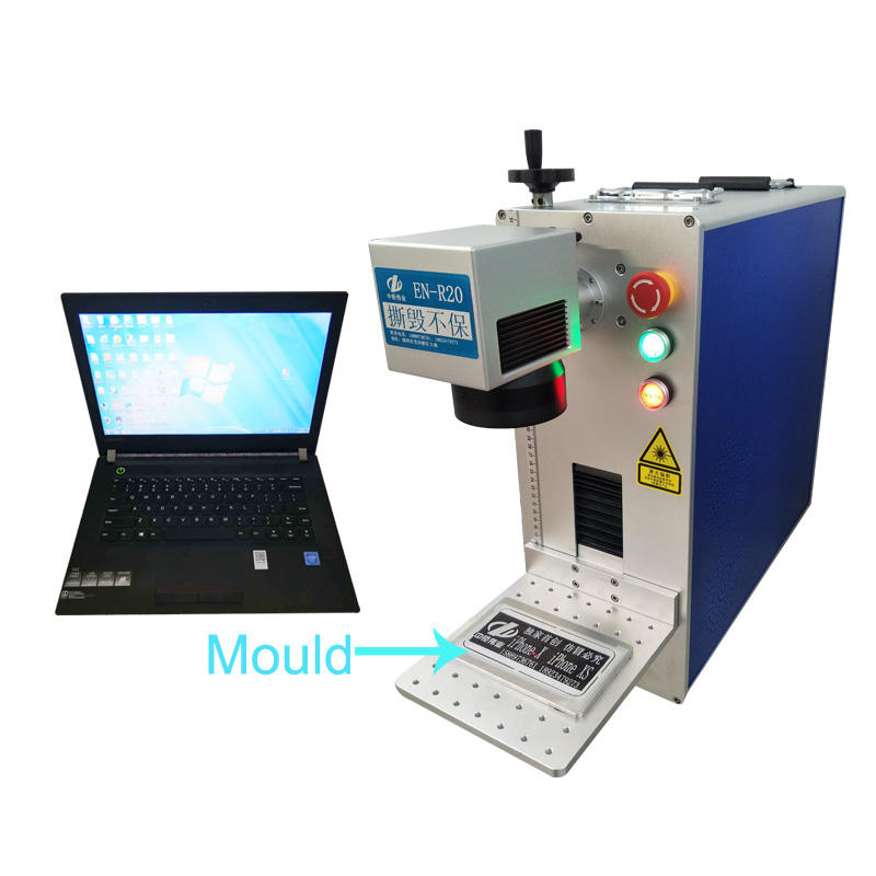 20W/30w Portable Fiber Laser Marking Machine for Metal and Non-metal Material