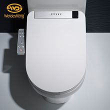 High quality waterproof smart intelligent automatic electric toilet seat cover