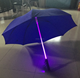 Hot sale umbrella of led light Led umbrella