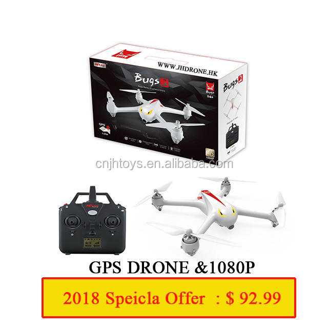 2018 MJX BUGS SERIES B2C BRUSHLESS GPS RC DRONE & 1080P CAMERA
