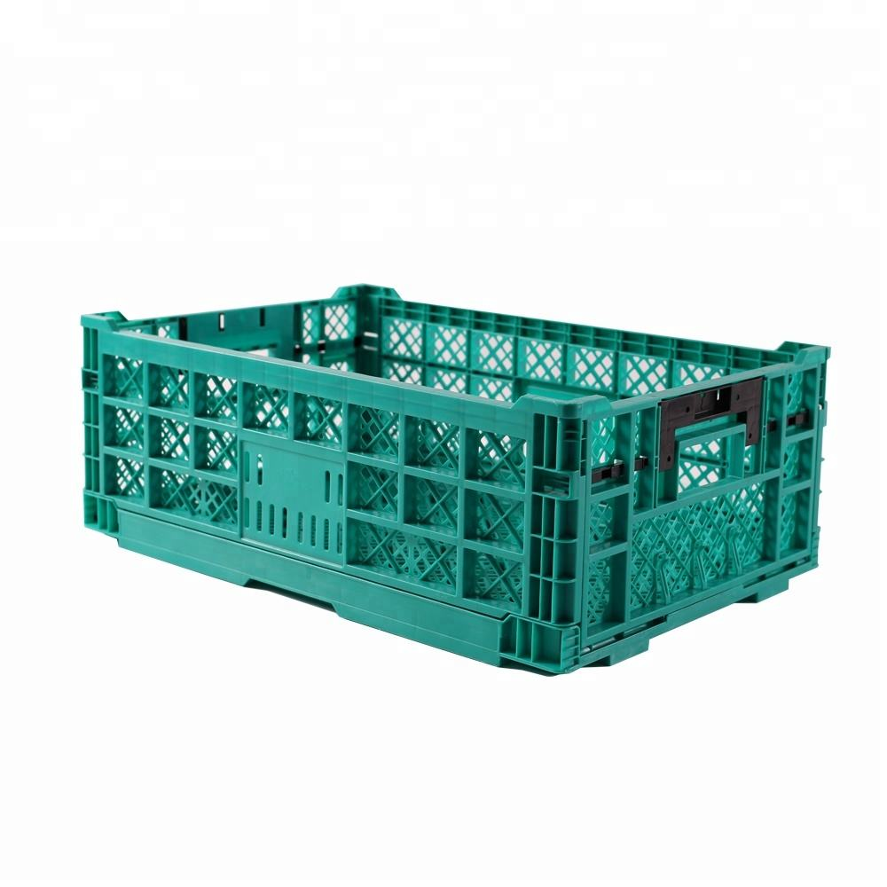 small plastic folding crate
