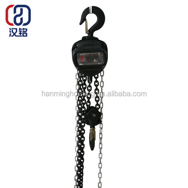 HSZ Model Smart Hand Chain Hoist Hand Chain Block Manual Chain Hoist for Lifting