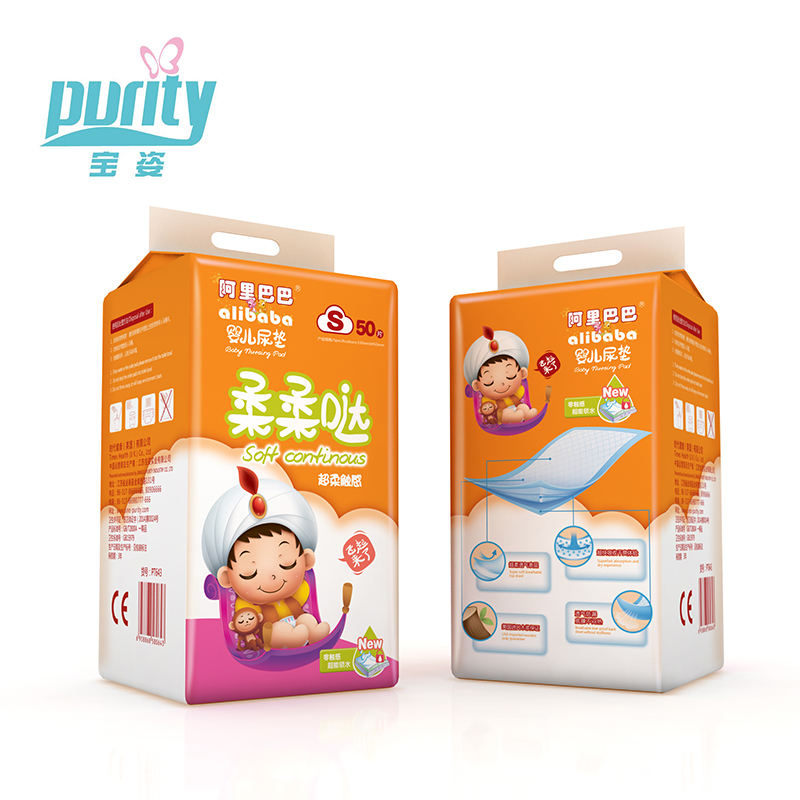Factory supply Real Manufacturer children sanitary cotton pads baby diaper