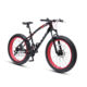 Beautiful stream lined frame bicycle/disc brake 21 speed fat tire bicycle