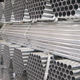 2 inch galvanized pipe,gi pipe price list manufacturer