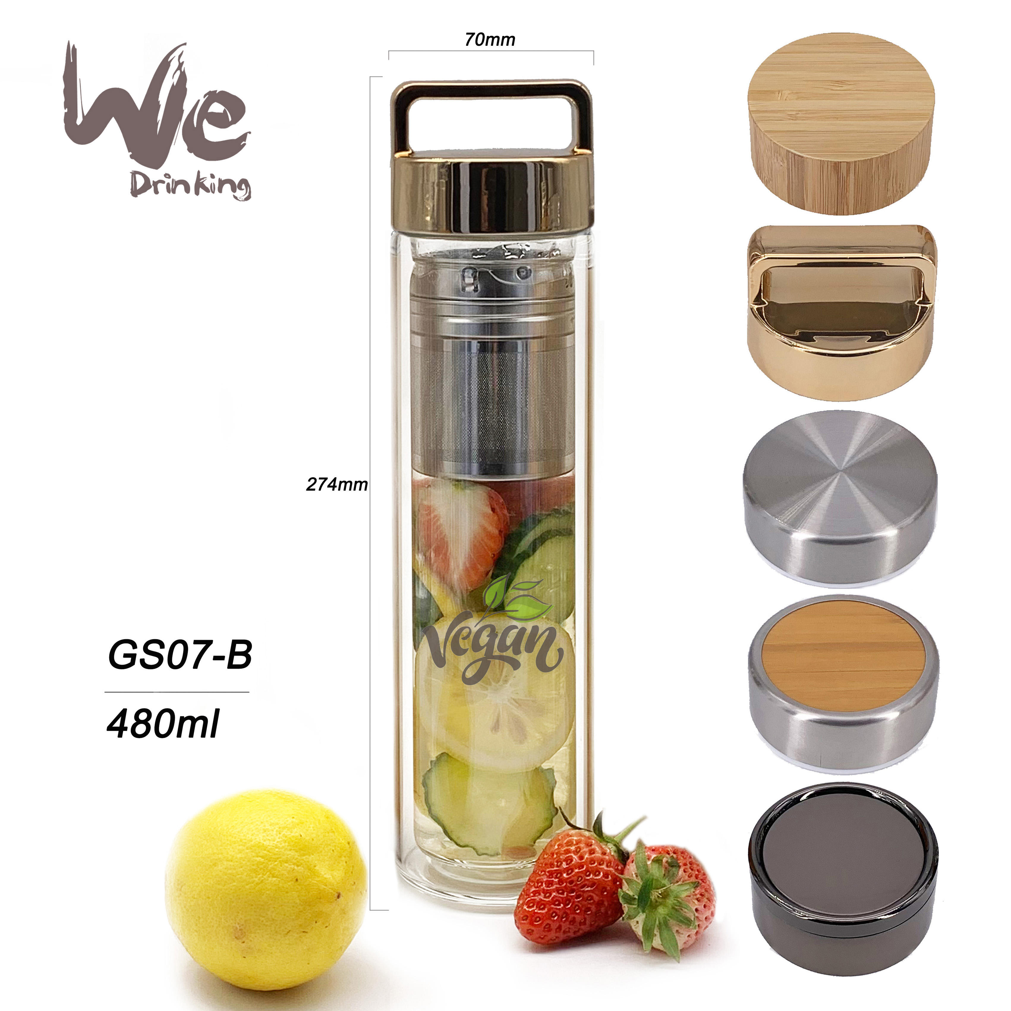 GS07-B 480ml High Borosilicate Glass Bottle with Filter and Handle Lid for Loose Leaf Tea Coffee and Milk
