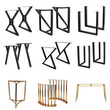 metal furniture hardware wrought iron stainless steel legs for tables cast iron coffee table legs