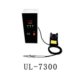 ULUO-7300 200W High Frequency Industrial Precision Professional Soldering Station for Soldering Robot