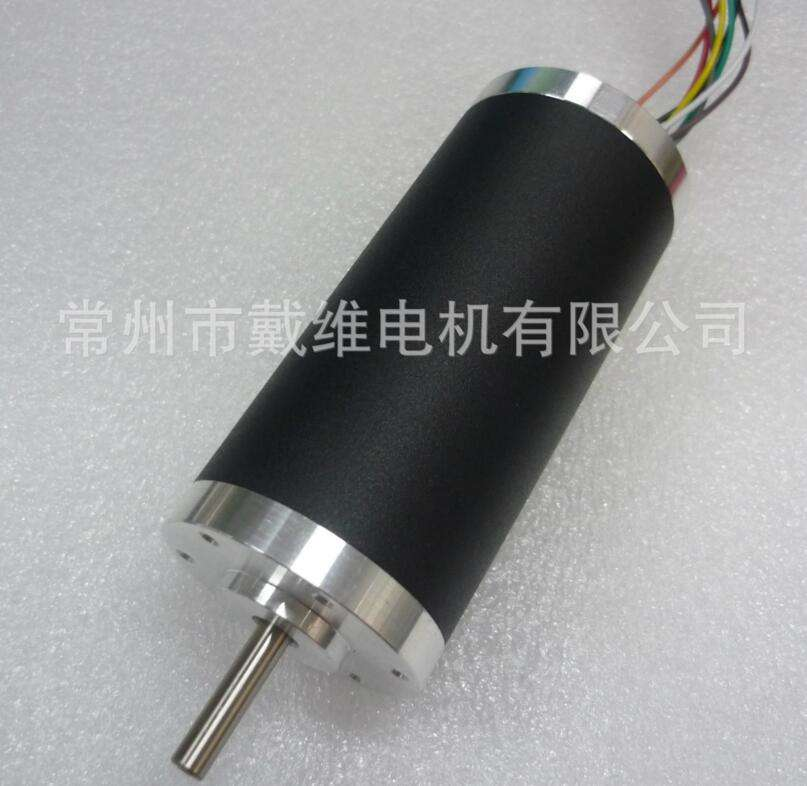 42mm alto torque brushless <span class=keywords><strong>BLDC</strong></span> do <span class=keywords><strong>motor</strong></span> 4800 rpm