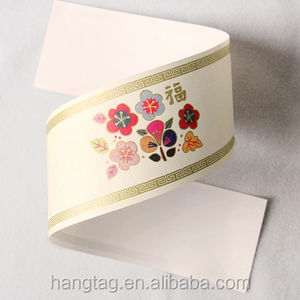 Custom printed soap bands belts packaging paper box sleeve