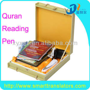 al quran buku online download penuh quran mp3 dengan quran suci digital