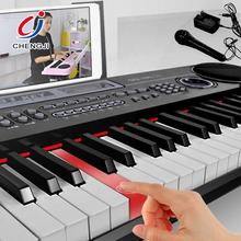 Professional electronic organ musical instruments keyboard piano 61 keys
