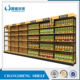 wood supermarket floor gondola shelving/ display shelf