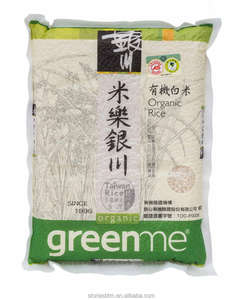 Yin-Chuan Organic Germ/Long White/White/Brown/Fragrant/Long Brown Rice