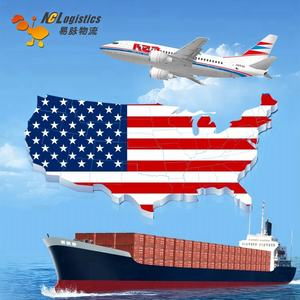 DDU/DDP 계산 할 수 배송 cost from China to USA