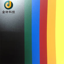Cheap colorful decoration lamination self adhesive clear pvc film