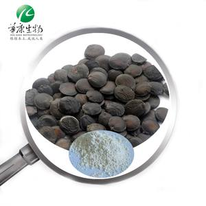 Chinese supplier Natural griffonia simplicifolia seed extract 5 htp/ 5-htp/ 5htp powder
