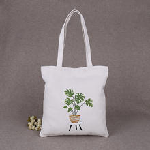 2019 basic eco friendly promotional grocery vegetable cotton canvas shopping bag