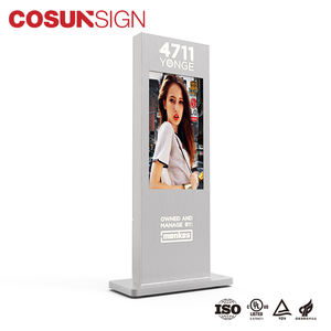 Cosun Display Outdoor Layar Perangkat Lunak Kios ICD Digital Signage Media Player