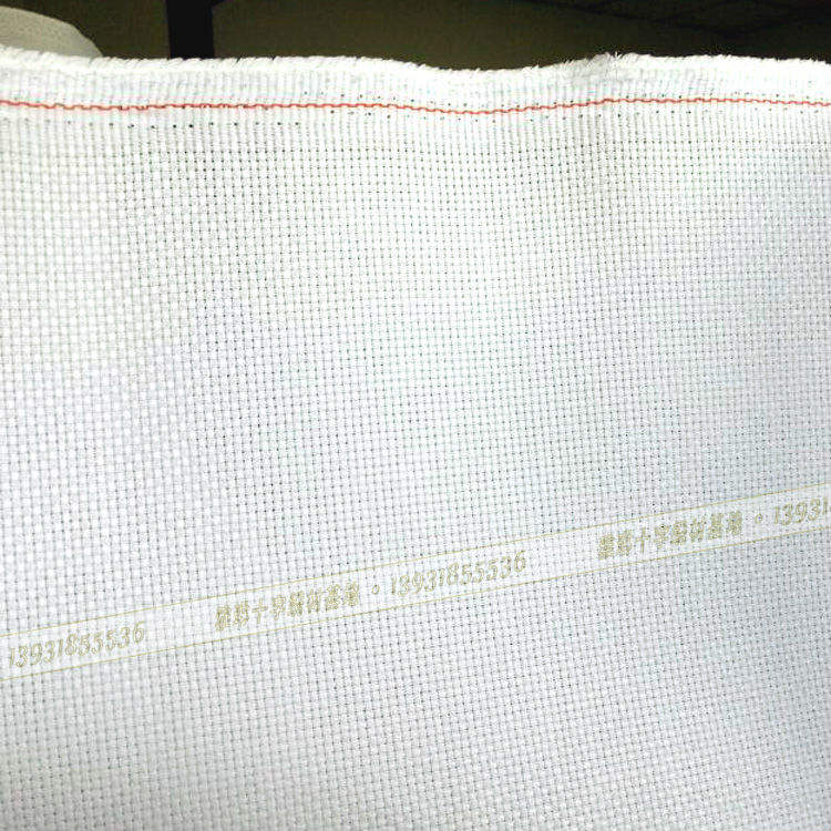 Wholesale high quality 14CT 100% cotton cross stitch fabric (China cloth) of CA Grade ,dyed cross stitch fabric white