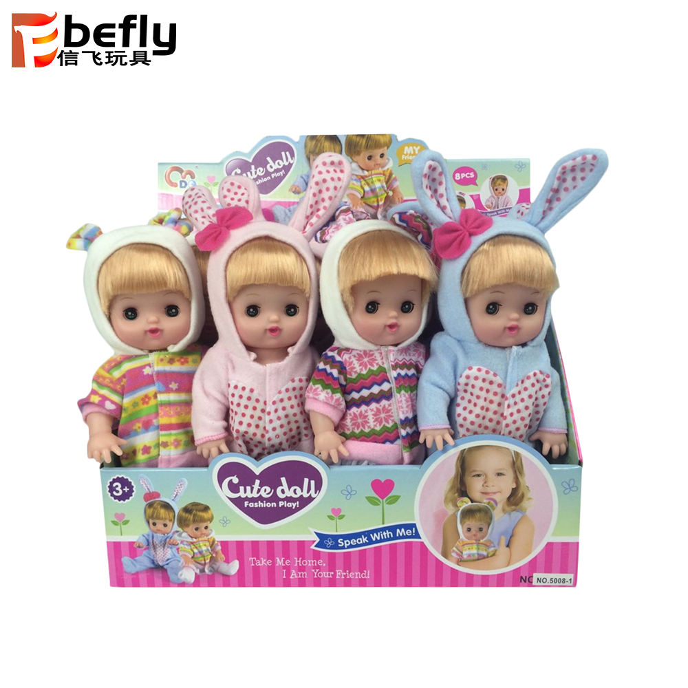 13 inches Vivid soft body baby dolls with sound
