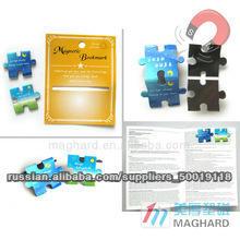 подарок промотирования пункт магнитные закладки