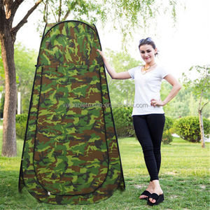 Sunshade Portable Outdoor Tent For Dress Change