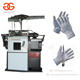 For Protect Your Hands Cotton Work Glove Maker Knitting Machine Hand Gloves Making Machine