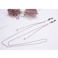 LOYALTY GL18619 Gold Long Sunglasses Lanyard Neck Strap Pearl Eyeglass Chain