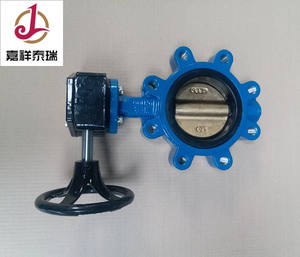 Ductile iron disc CF8M Lug butterfly valve price list