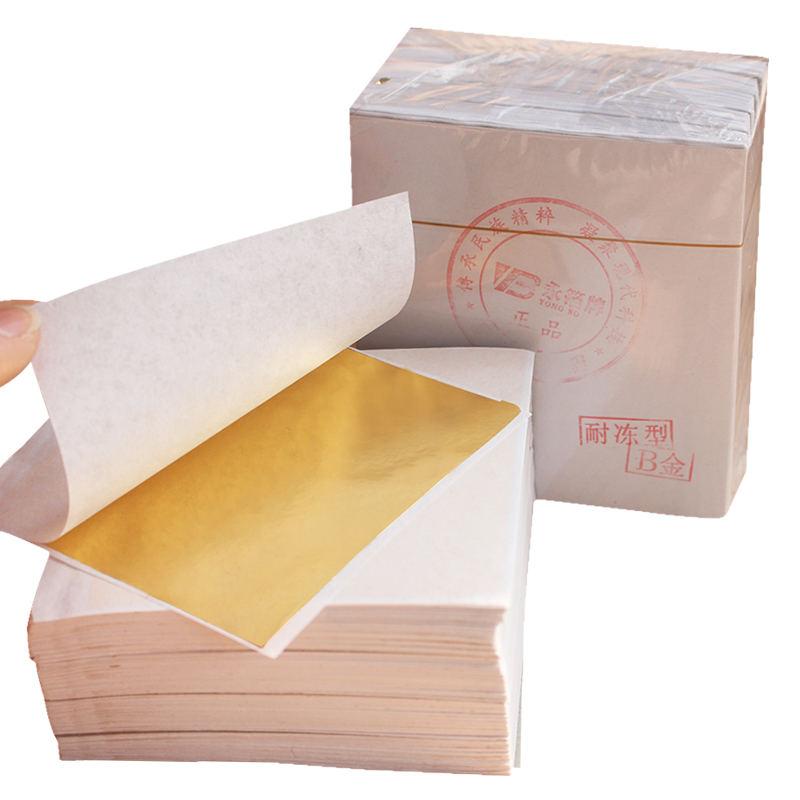 8 X 8 5 Cm 1000 Sheets Imitation Gold Decorating Wall Art Crafts Home Furniture Gilding Gold Leaf Taiwan B Gold Leaf Foil Sheets Buy Gilding Gold Leaf Imitation Gold Leaf Sheets Taiwan Gold