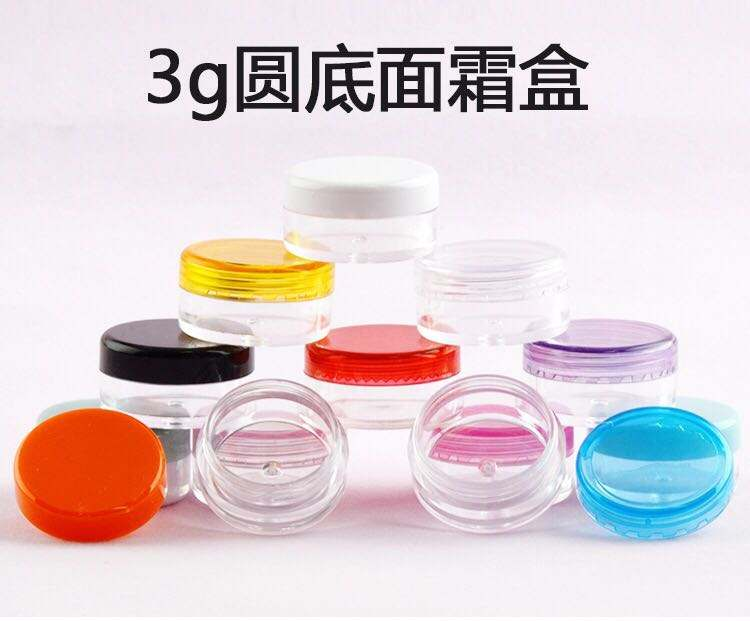 Clear Cosmetic Plastic Sample Makeup Container Jar Empty Small 3 g New jar with colored lid