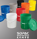 1.3gallon 2.65 gallon 5 gallon 5.3 gallon plastic pail/bucket with lid