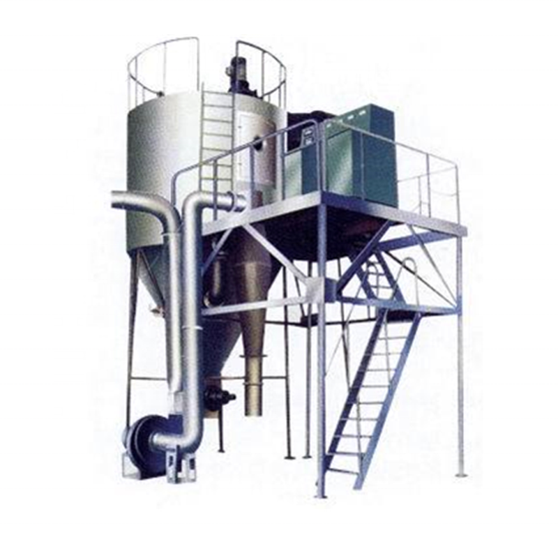 Drying equipment high speed centrifugal spray drying machine talcum powder chemical industrial dryer