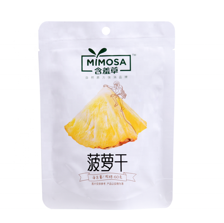 OEM available packaged snacks pineapple price dehydrated pineapple