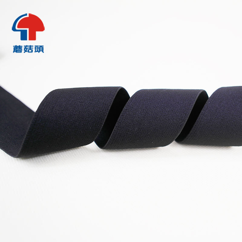Polyester Knitted Elastic Band for Garments webbing strap