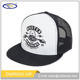 China manufacturer black/white polyester mesh printed snapback cap