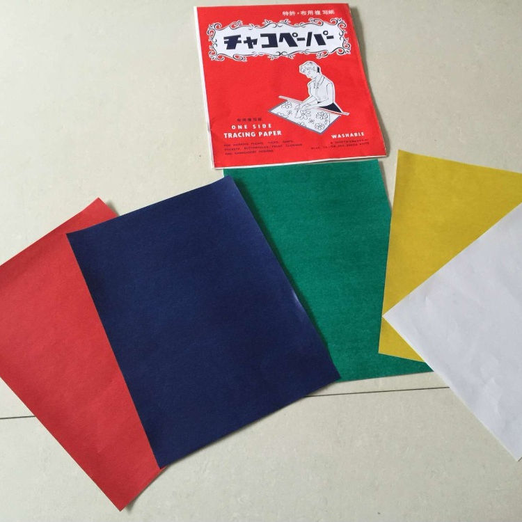 Coloured Carbon Paper Dressmaking Papers 28 x 23 cm 5 Sheets