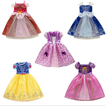 Europe and America girls dress cartoon fashion princess dress