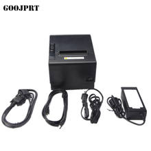 Cheapest Bluetooth Ethernet USB POS 80MM POS80 thermal billing receipt printer with auto cutter android and win10