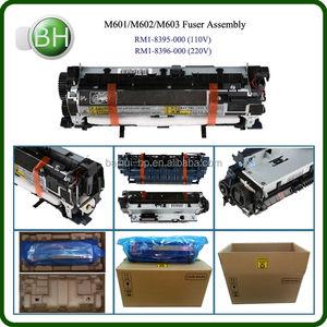 M603 ENT 600 Fuser assembly 220V M601 M602
