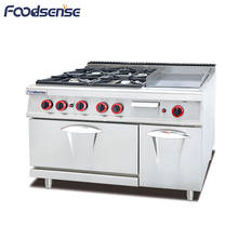 Stainless steel gas stove cooker with 4 range burners & griddle & oven for sale
