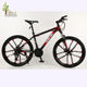 China new model cheap 700c fixed gear Road Bike fixed gear bicycle /bicicletas fixie big discount factory outlet