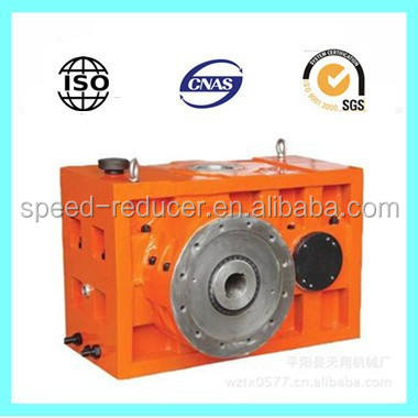 Plastic machine gear reduction box /speed reducer gearbox helical gear transmissions